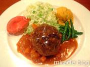 特選和牛の煮込みハンバーグ「銀座キャンドル」